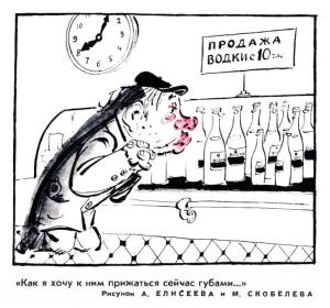 ikra-iz-baklazhanov-3