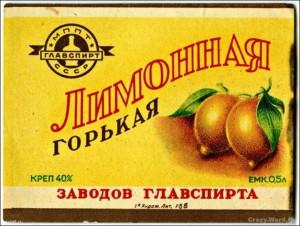 Баклажаны тушёные с яблоками-2