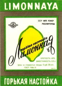 Салат из рыбы по-камчатски-2