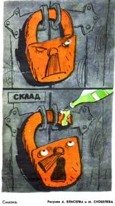 Заварное тесто-2