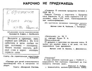 азу по-татарски-3