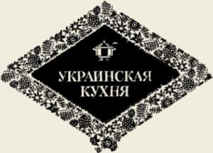 Борщ зелёный по-украински
