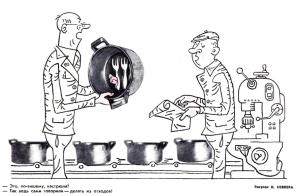 скумбрия тушёная в сметанном соусе с овощами (русская кухня)-3