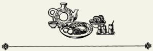 Индейка в соусе с курагой