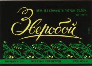Печень в соусе по-строгановски-2
