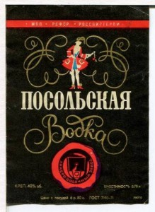 Рассольник московский-2