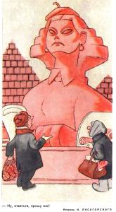 Рассольник с куриными потрохами-3