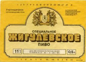 Сосиски или сардельки в томатном соусе-2