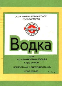 Грибы с картофелем по-орловски-2