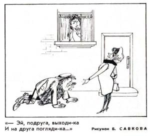 Яичница по-украински-3