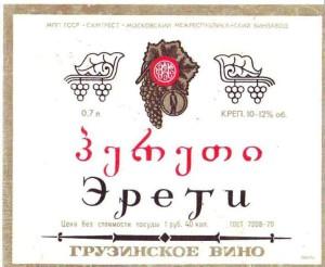 Аджапсандали – рагу овощное по-грузински-2