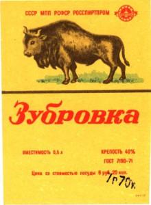 «Бабка» картофельная по-белорусски-2