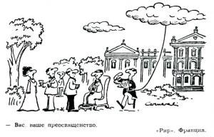 «Бабка» картофельная по-белорусски-3