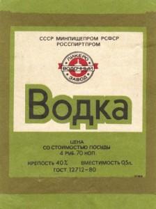 Тыква тушёная со сметаной и укропом-2