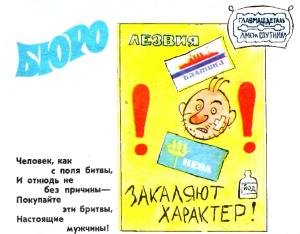 Тыква тушёная со сметаной и укропом-3