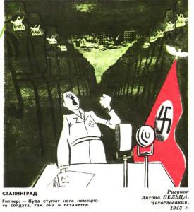 Чай по-якутски-2