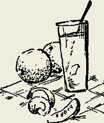 Коктейль «Золотой шар»