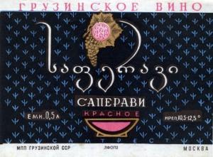 Лобио из красной фасоли (грузинская кухня)-2