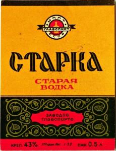 Рэсол – студень из курицы по-молдавски-2