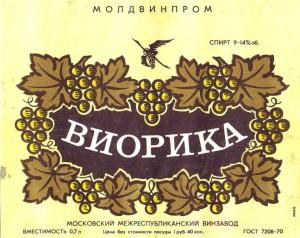Салат «Молдова»-2