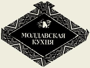 Салат «Молдова»