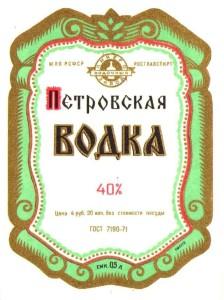 Салат «Уральский» (русская кухня)-2