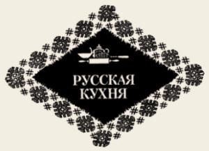 Салат «Уральский» (русская кухня)