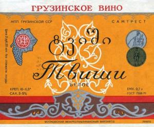 Солянка по-грузински-2