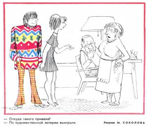 Мититей (молдавская кухня)-3