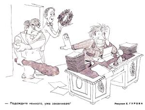 testo-presnoe-dlya-pelmenej-lapshi-i-drugih-izdelij-2