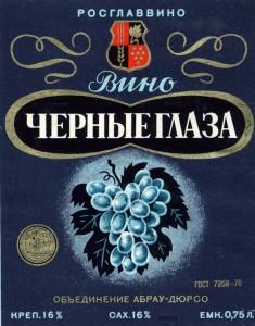 Блины красные (русская кухня)-2