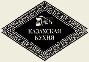 Оладьи по-казахски