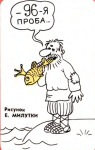 Шашлык из курицы на сковороде (узбекская кухня)-3