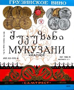 Чанахи из баранины (грузинская кухня)-2