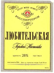 Говядина духовая с овощами (русская кухня)-2