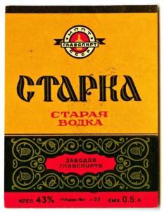Говядина тушёная по-русски-2