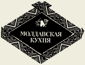 Кисель из вина с вареньем (молдавская кухня)