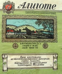 Телятина тушёная с айвой (молдавская кухня)-2
