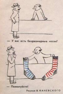 Оладьи из дрожжевого теста (русская кухня)-2