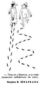 Телятина тушёная в соусе с грибами и ветчиной-3