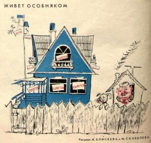Узвар (компот) из сухофруктов с мёдом и вином (украинская кухня)-2