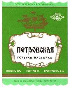 Борщ с мясными фрикадельками (латвийская кухня)-2