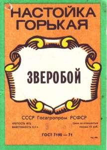 Салат мясной по-белорусски-2
