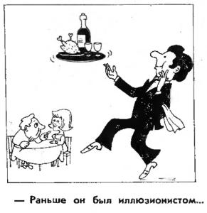 Щи Валаамские (русская кухня)-3