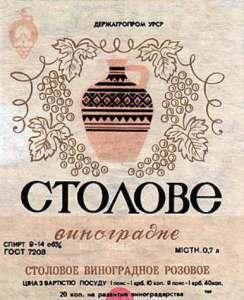 Говядина тушёная с айвой по-узбекски-2
