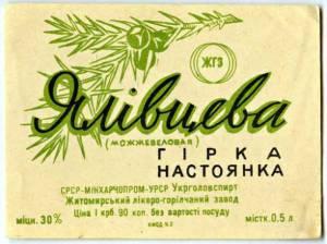 Салат «Днестровский» (украинская кухня)-2