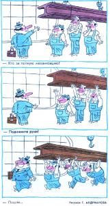 Шницель из телятины-3