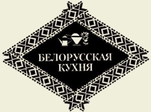 Борщ с репой (белорусская кухня)