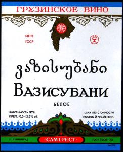 Эскалоп из свинины натуральный-2