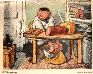 Индейка тушёная с копчёной грудинкой и грибами-3